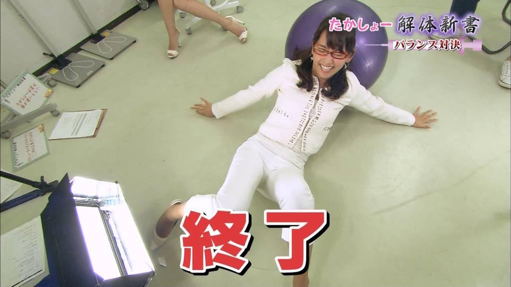 ツボ娘 高崎聖子10