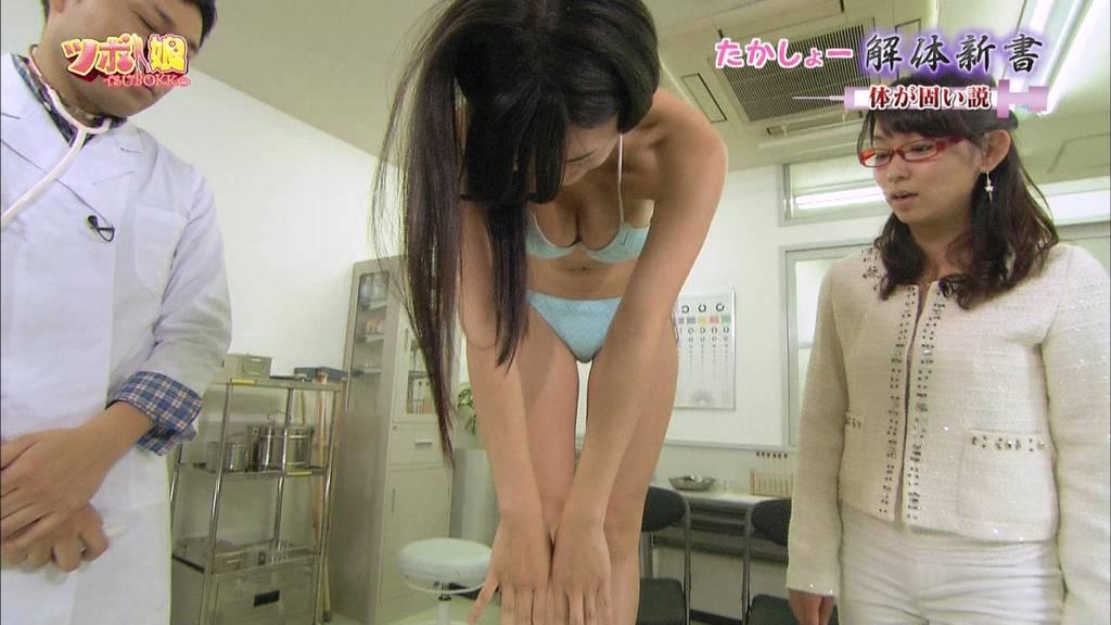 ツボ娘 高崎聖子27