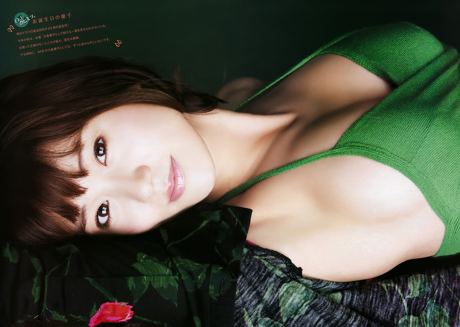 優子 写真集1