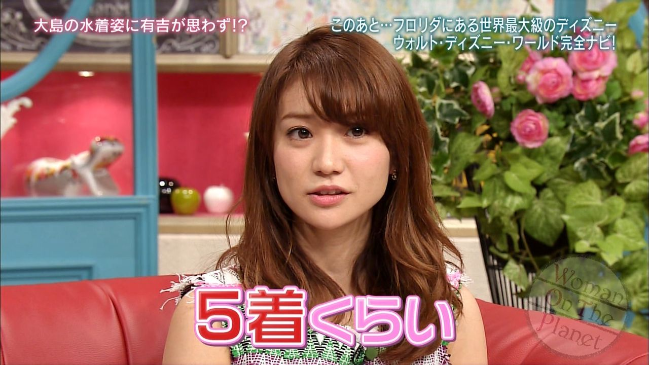 優子 写真集9