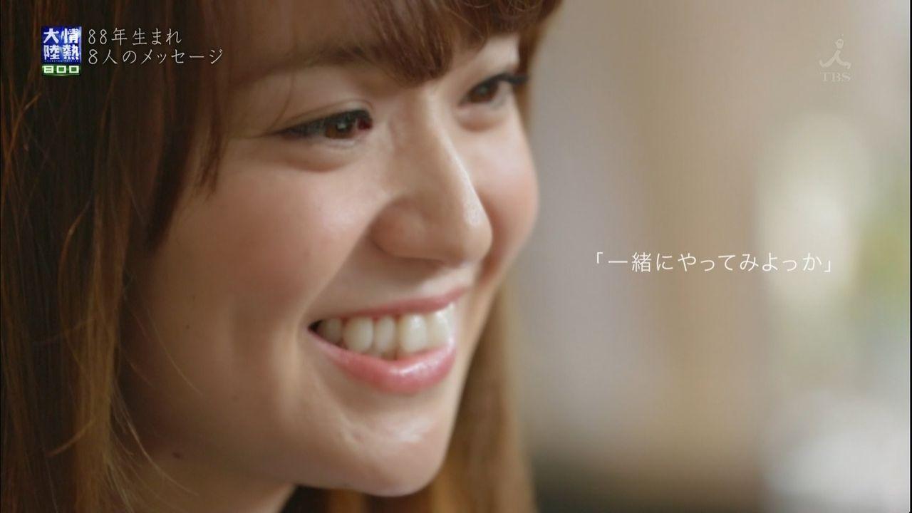 優子 写真集15