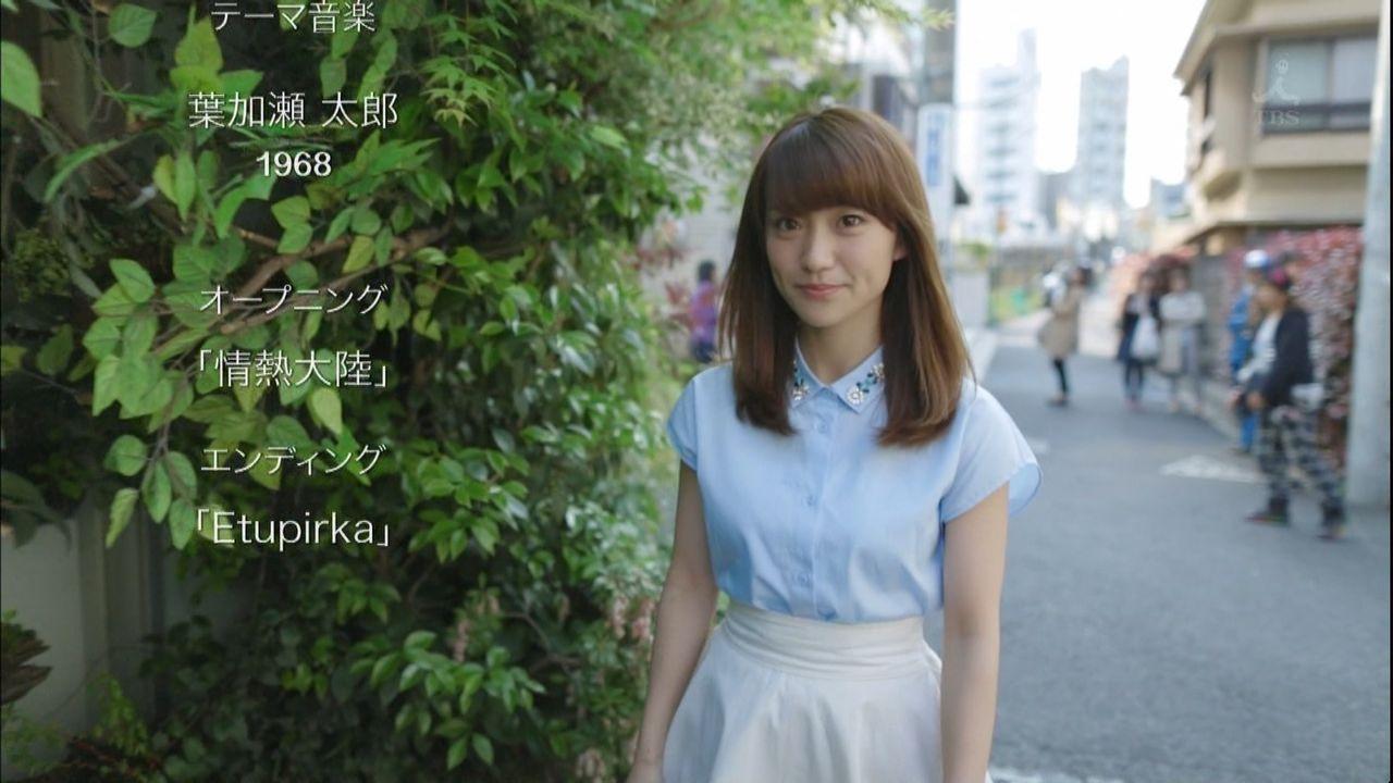 優子 写真集28