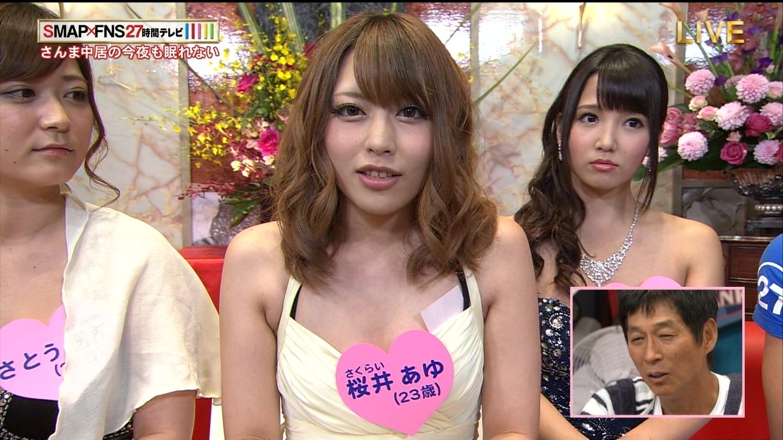 さんまAV女優7
