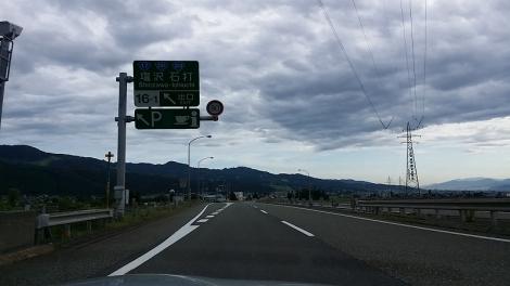 20140628_004.jpg
