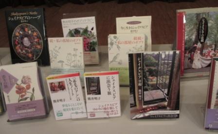 熊井先生の著書