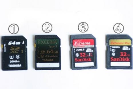 DSC02030-s.jpg