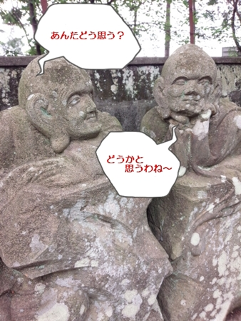 喜多院・五百羅漢