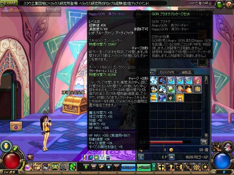 ScreenShot2014_0311_201251708.jpg