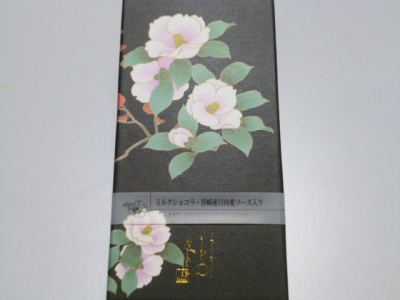 P1130987.jpg