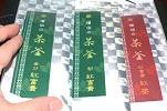 DSC_199712.jpg
