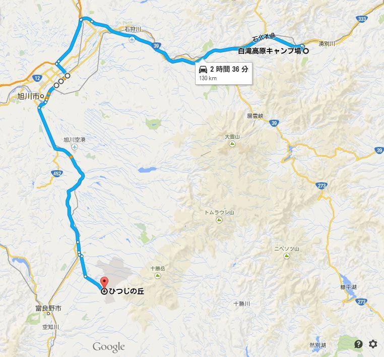 白滝高原-中富良野
