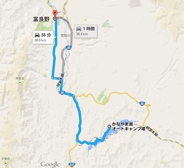 富良野-かなやま湖