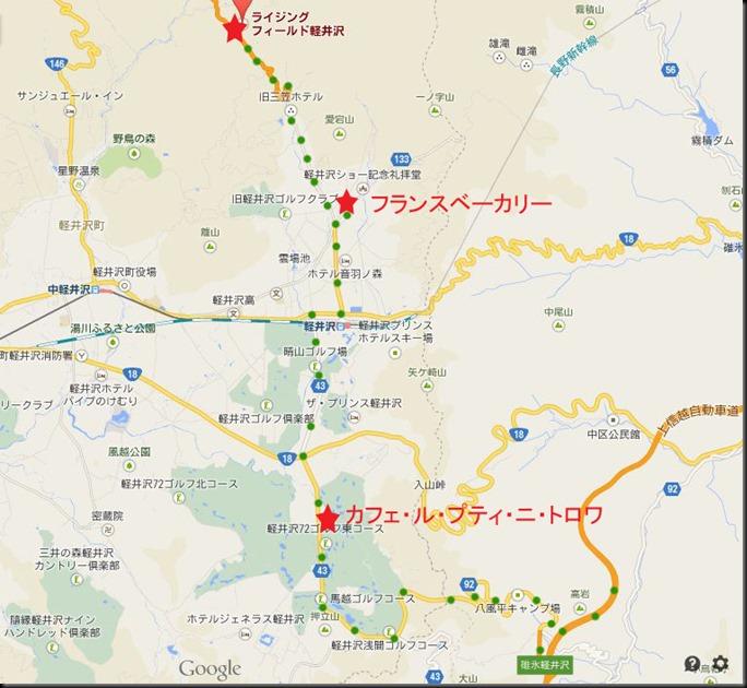 軽井沢ルート01