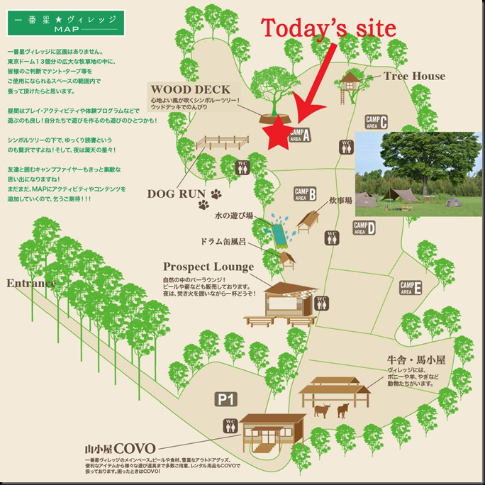 MAP_制作_4