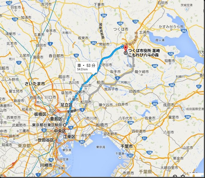 こもれび六斗の森-経路