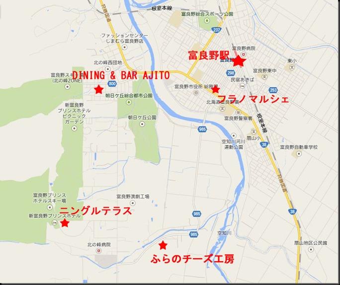 富良野市街01
