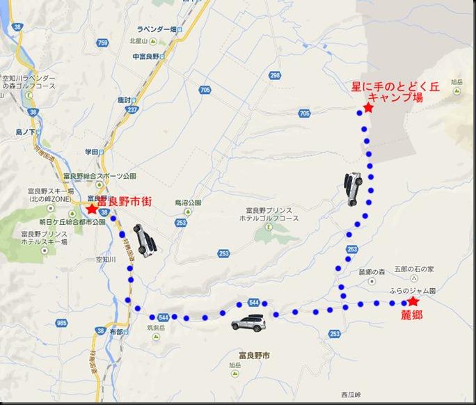 富良野広域01jpg