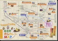 富良野オムカレー03