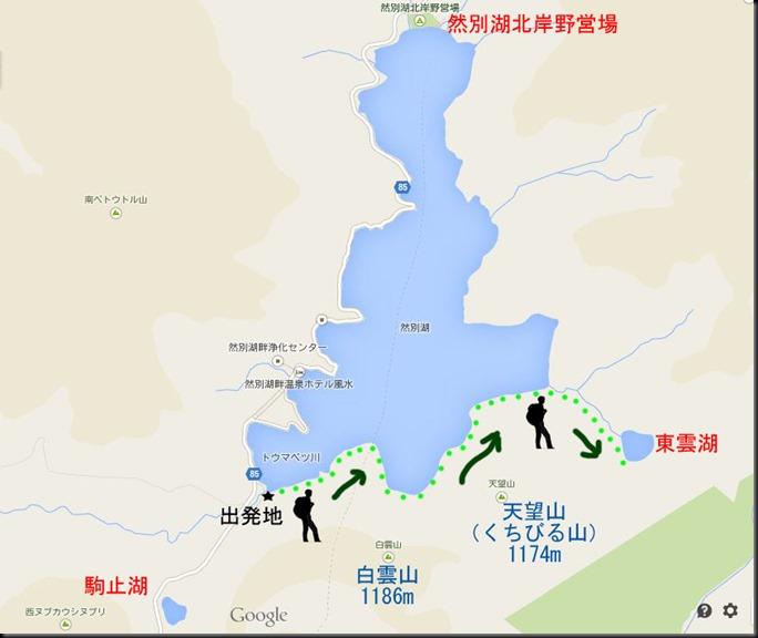 東雲湖ルート