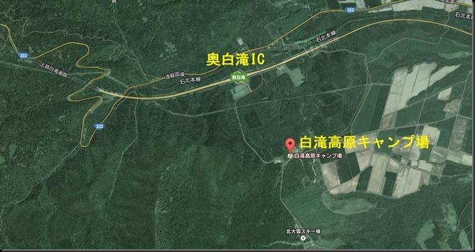 白滝高原キャンプ場-航空写真04