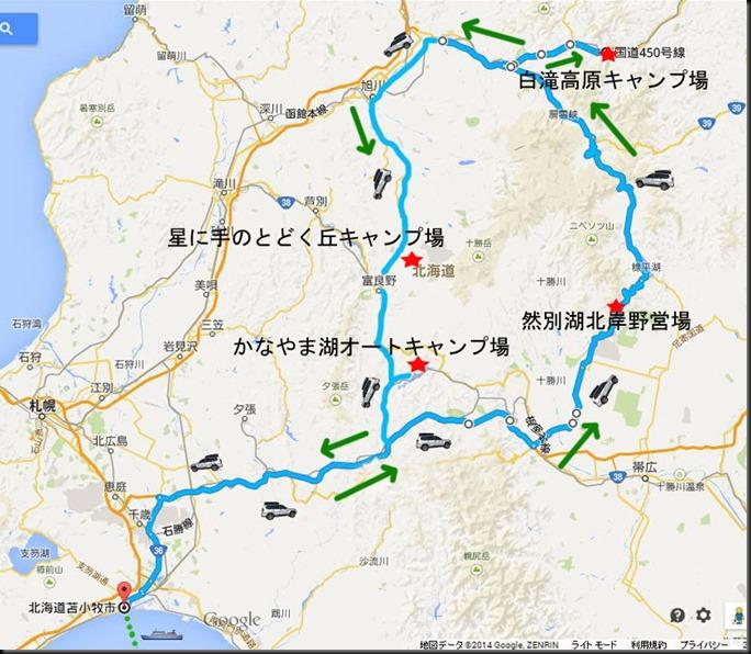 北海道ルート01-1