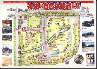 上川オートキャンプ場02