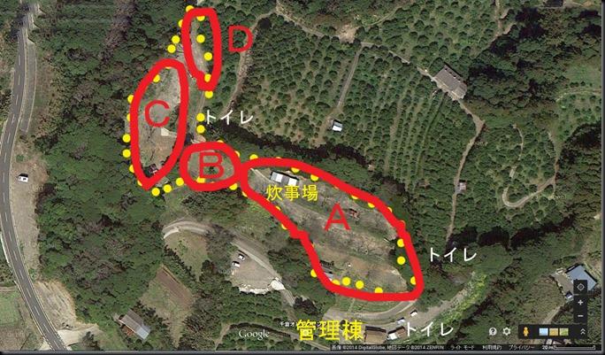 オレンジ村マップ01-エリア
