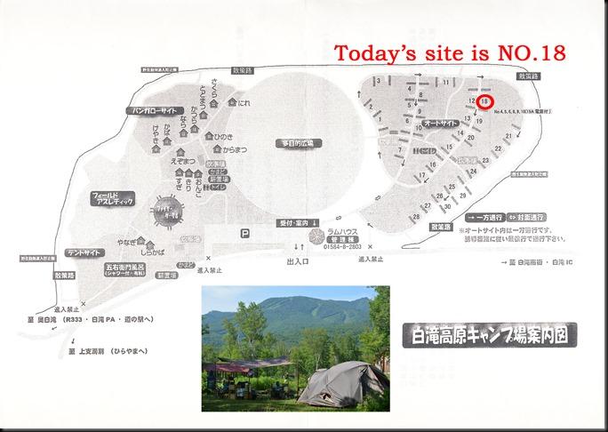 白滝高原キャンプ場03
