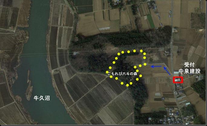 六斗の森-航空写真04