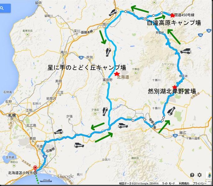 北海道ルート01