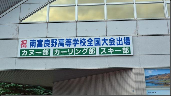 50%-2014_0711_160821-1