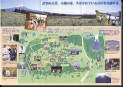 富士山YMCA02