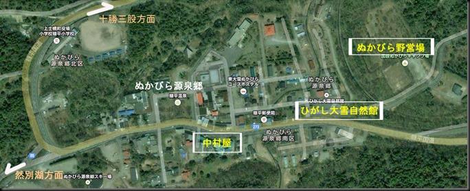 ぬかびら源泉郷-航空写真01