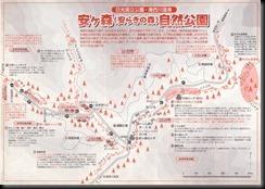 安ケ森キャンプ場02