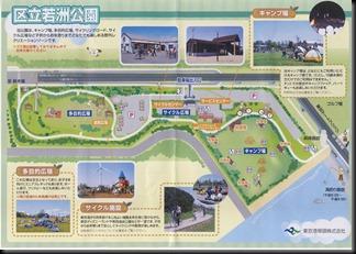 若洲公園キャンプ場01