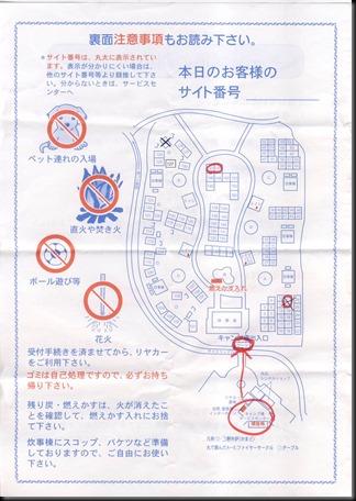 若洲公園キャンプ場03