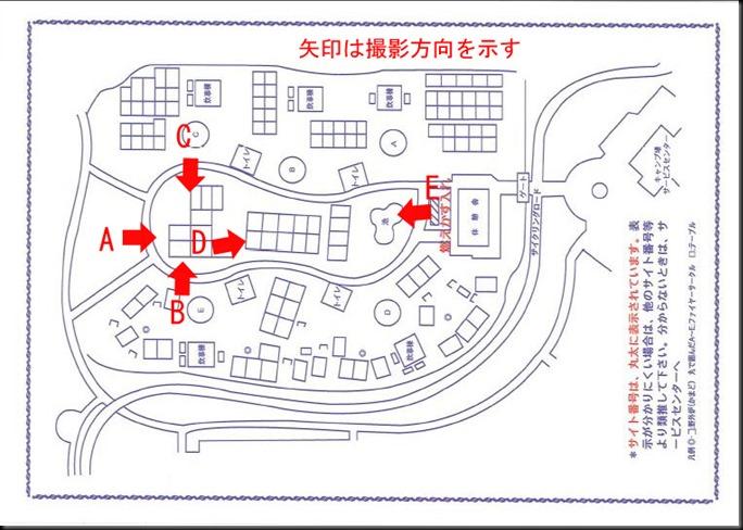 若洲公園キャンプ場場内マップ01のコピー