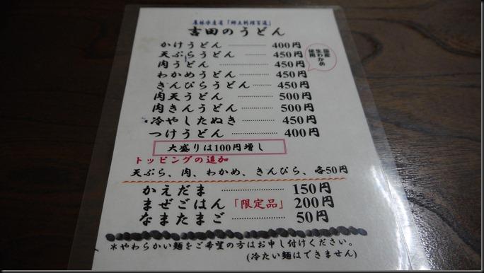 50%-2014_0806_134007