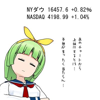 20140401ichimaie01.png