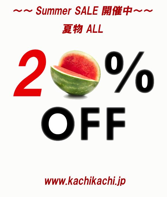 夏物セール20% Off SALE@古着屋カチカチ01