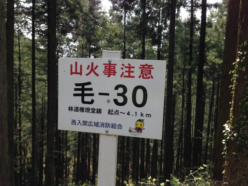gongenkamakita02.jpg