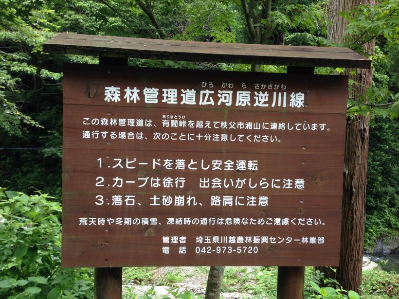 hirokawara18.jpg
