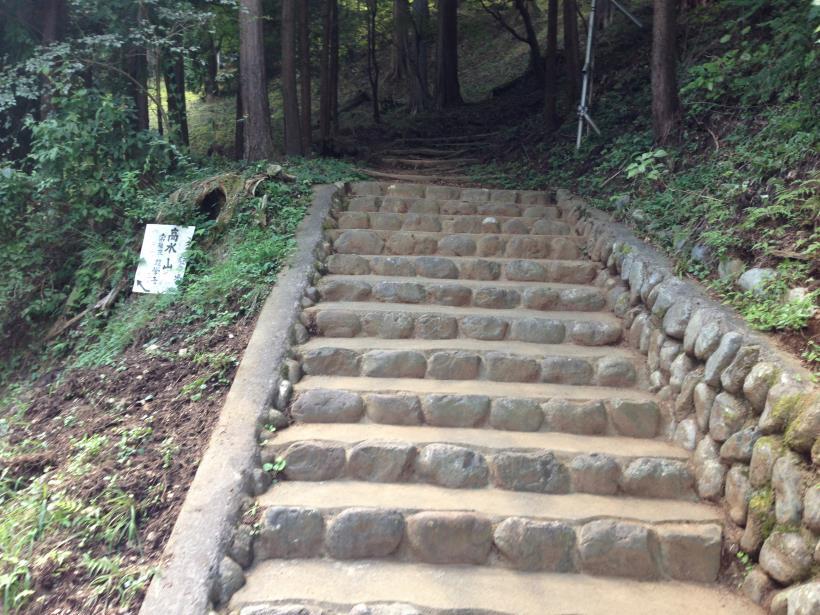 iwatakeishi01.jpg
