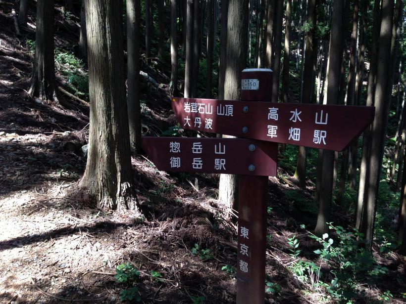 iwatakeishi24.jpg