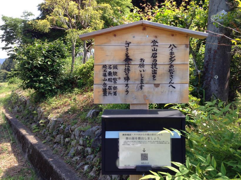 kawamatahe41.jpg