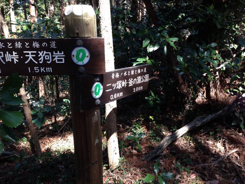 mabikizawa12.jpg
