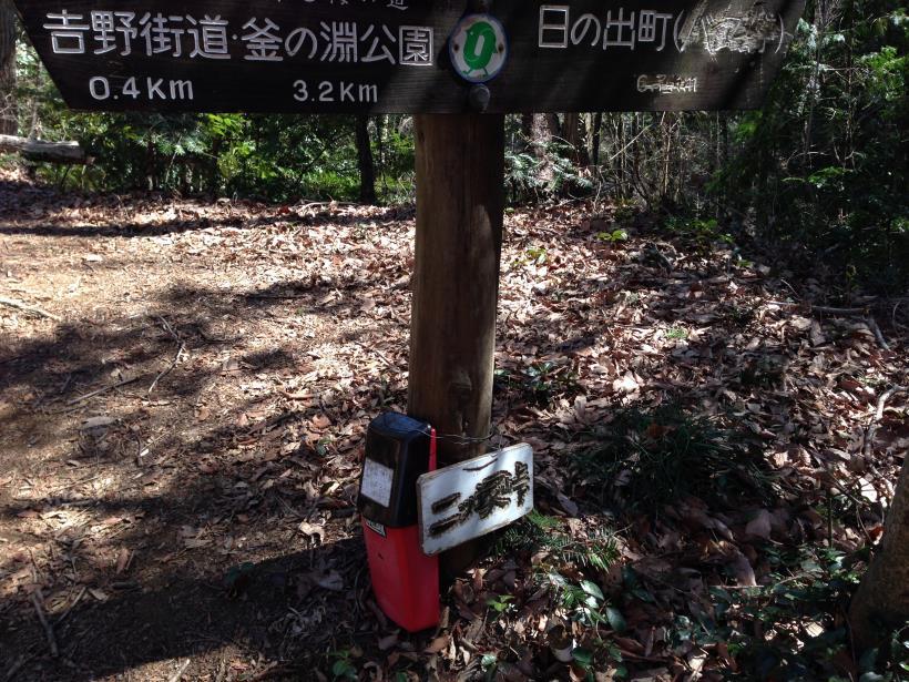 mabikizawa24.jpg