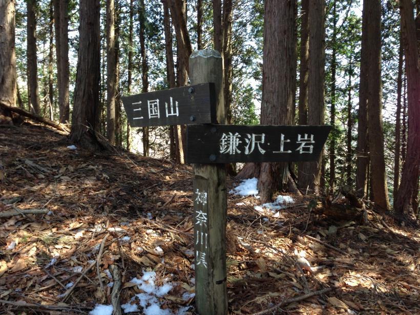 mikuniyama06.jpg