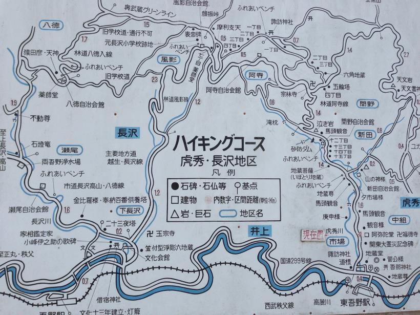 mtsukura04.jpg