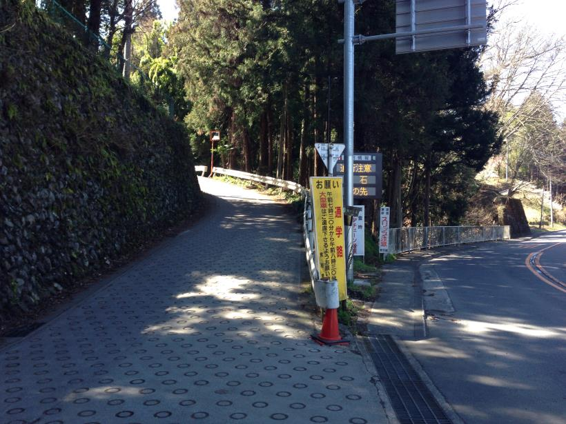 namikiirinagabuti02.jpg